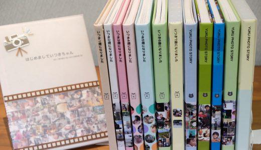 アルバム大使さん向け「ハッピー イヤーアルバム/フォトブック プライベートレッスン」はじめてみます!