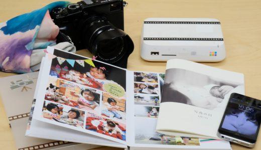 NEW「溜め込んだ写真とデータなんとかし隊」はじめます!
