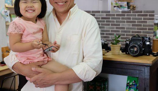 映画『浅田家!』公開記念!この夏家族写真を撮ろう!!キャンペーンに応募したい!