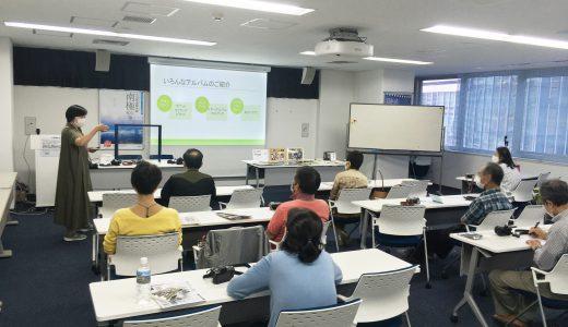 カメラ入門教室 in 阪急交通社たびコト塾