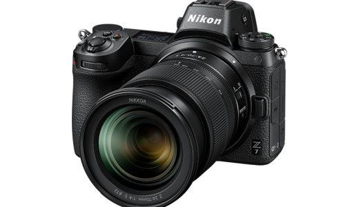紅葉を撮りに行こうと思っているあなたに!Nikon Z7