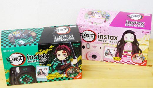 鬼滅の刃 instax BOX キタ━━━(Д゚(○=(゚∀゚)=○)Д゚)━━━!!